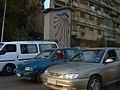 Giza, Al Omraneyah, Giza Governorate, Egypt - panoramio (1).jpg