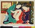Goban e-awase 碁盤絵合 (BM OA+,0.437.1-14 01).jpg