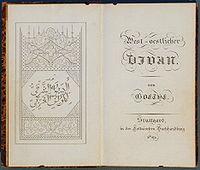 Goethe 1819 West-östlicher Divan.jpg