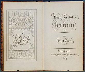 West–östlicher Divan - Frontispiece and title page of the first edition, Cotta publishing house, Stuttgart, 1819