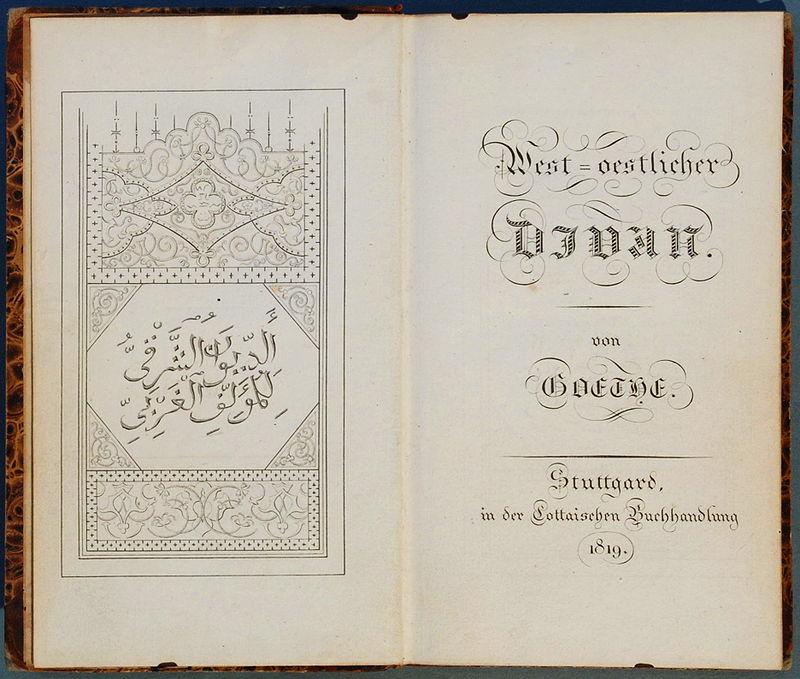 Goethe 1819 West-%C3%B6stlicher Divan.jpg