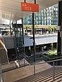 Gold Coast University Hospital Station 11.jpg