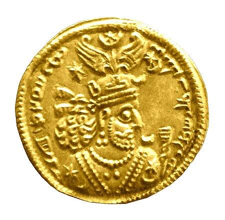 Khusrau II