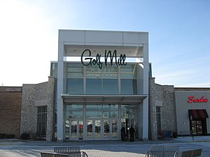 Golf Mill Shopping Center - Mall entrance in 2010