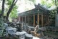 Gongwangfu4.jpg
