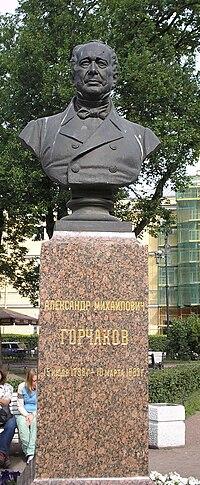 Санкт-Петербург, Александровский сад,  бюст А.М.Горчакова