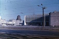 Gorky City. Sormovsky Cinema.jpg