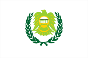 Sohag Governorate