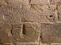 Grafiti en la cárcel de la Inquisición de Malta 04.jpg