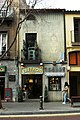Gran de Sant Andreu 337.jpg