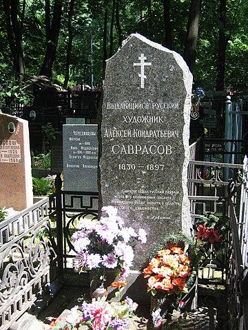https://upload.wikimedia.org/wikipedia/commons/thumb/7/79/Grave-savrasov.jpg/360px-Grave-savrasov.jpg