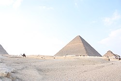 Great Pyramid of Giza 2010 from the Great Sphinx 3.jpg
