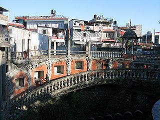 Gupteshwar, Nepal Village development committee in Kosi Zone, Nepal