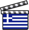 Greecefilm.png