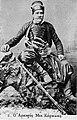 Greek Captain Korakas, Mihail Theodorou.JPG