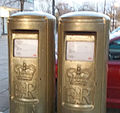 Greg Rutherford's gold postbox in Milton Keynes, Buckinghamshire (1).jpg