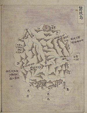 Usan - Image: Gwang Yeodo 18th century