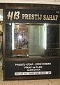 HB Prestij - panoramio.jpg