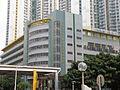 HKFEW Wong Cho Bau School.JPG