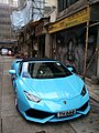 HK 上環 Sheung Wan 太平山街 Tai Ping Shan Street sidewalk carpark 林寶堅尼 Lamborghini blue front head Nov 2016 Lnv2 TH668 DAB.jpg