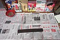 HK 上環 Sheung Wan 2 Bridges Street 香港新聞博覽館 Hong Kong News Expo museum December 2018 IX2 53.jpg