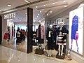 HK 中環 Central 國際金融中心商場 IFC Mall shop January 2019 SSG 02.jpg