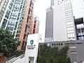 HK 九龍城 Kowloon City 何文田 Ho Man Tin 公主道 Princess Margaret Road June 2019 SSG 06.jpg