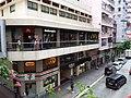 HK 灣仔 Wan Chai 柯布連道 Obrien Road footbridge view McDonalds restaurant September 2019 SSG 01.jpg