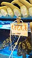 HK 灣仔 Wan Chai 權發海鮮酒家 Kwun Fat Seafood Restaurant Geoduck 象拔蚌 Water tank fishes Dec-2014 LG2.jpg