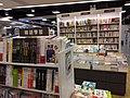 HK 觀塘 Kwun Tong APM mall shop 三聯書店 JP Books November 2018 SSG bookstore 02.jpg