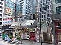 HK 香港電車 Hongkong Tramways 德輔道中 Des Voeux Road Central the Tram 120 view July 2019 SSG 15.jpg