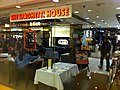 HK Admiralty Centre The Spaghetti House restaurant table furniture Nov-2012.JPG