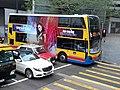 HK Admiralty Queensway March 2021 SS2 04.jpg
