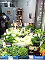 HK Central 嘉咸街 Graham Street Market 結志街 Gage Street Taste of Graham shop vegetable Dec 2016 Lnv2.jpg