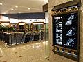 HK Central 9 Queen's Road Galleria mall floorplan June-2012.JPG
