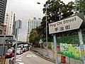 HK Hung Hom Wuhu Street n Ping Chi Street name sign April 2018 LGM 01.jpg