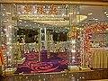 HK Jordan 港景峰 Victoria Tower mall night 煌府酒家 Palace Restaurant pearl hall interior Apr-2013.JPG