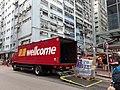 HK Kln 九龍城 Kowloon City 土瓜灣 To Kwa Wan 馬頭角道 Ma Tau Kok Road near 炮杖街 Pau Chung Street buildings June 2020 SS2 01.jpg