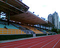 HK KwaiChungSportsGround.jpg