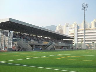 Po Kong Village Road Park - Image: HK Po Kong Village Road Park Turf Pitches