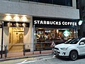 HK STT Shek Tong Tsui Queen's Road West 16pm September 2020 SS2 37.jpg