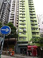 HK SYP 第二街 Second Street 5 Water Street Cheong WIng Court facade Dec-2015 DSC.JPG