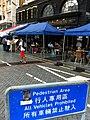 HK Stanley Main Street blue sign Pedestrian Area Nov-2012.JPG