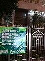 HK TST 九龍清真寺 開放日 Kowloon Masjid March-13-2011 Open Day banner Feb-2011.jpg