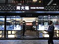 HK TST Holiday Inn Golden Mile Hotel 香港金域假日酒店 06 sidewalk shop 周大福 Chow Tai Fook Jewellery.JPG