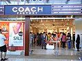 HK Tung Chung CityGate Outlets shop COACH Factory Oct-2012.JPG