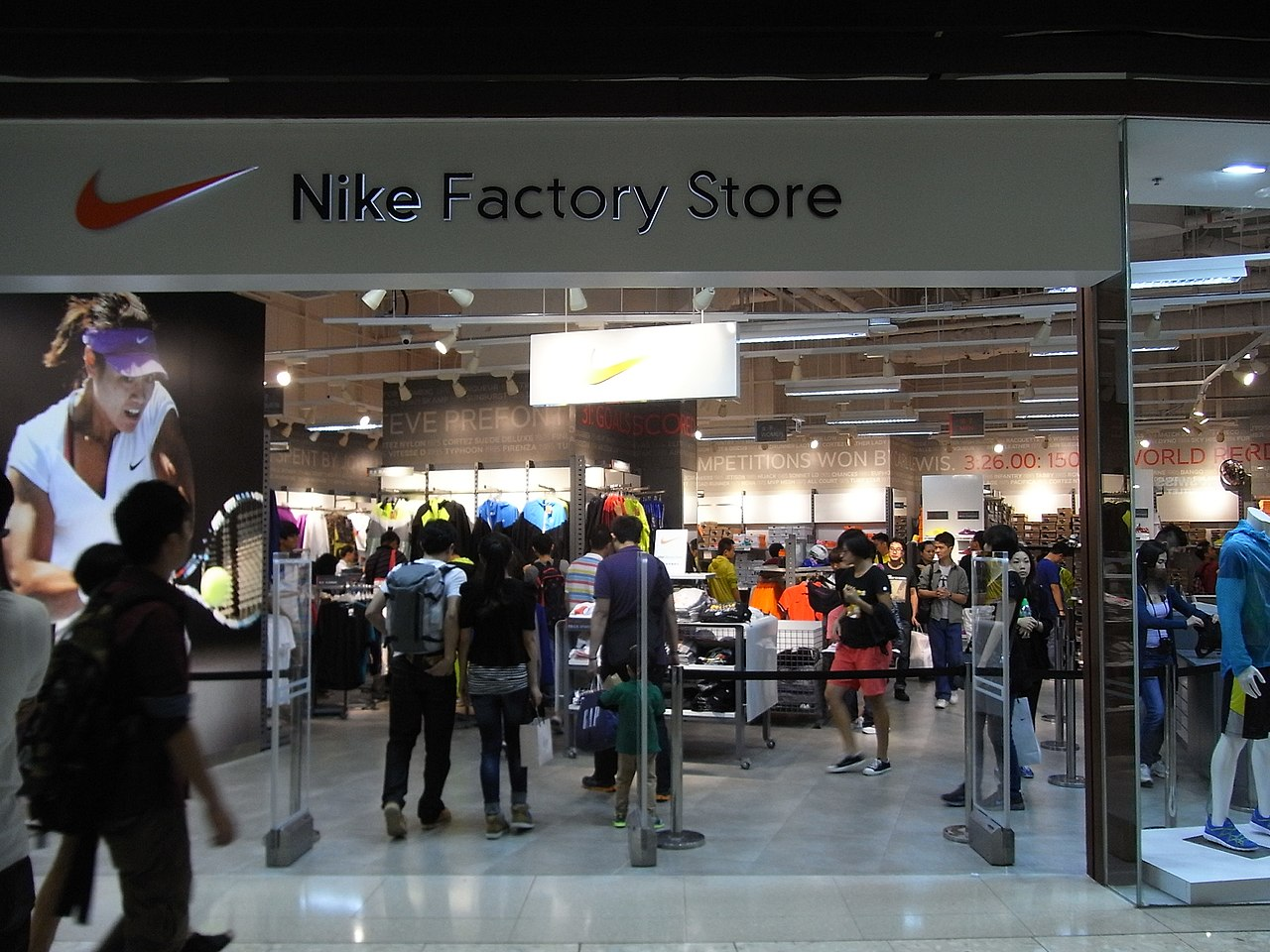 File:HK Tung Chung One CityGate shop Nike Factory Store ...