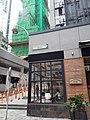 HK WC 灣仔 Wan Chai StarStreet 星街小區 永豐街 Wing Fung Street April 2021 SS2 03.jpg