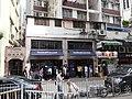 HK WC Wan Chai Tai Wong Street East shop April 2021 SS2 01.jpg