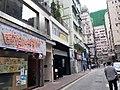 HK WC Wan Chai Tai Wong Street East shop April 2021 SS2 09.jpg